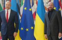 Шмыгаль обсудил с главой Европейского Совета имплементацию Соглашения об ассоциации с ЕС