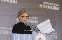 Тимошенко: бюджетна декларація не передбачає зростання економіки та покращення життя