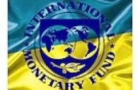 Эксперт: Украина и МВФ – сиамские близнецы