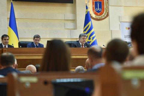 Порошенко доручив ОДА перейти на електронні держзакупівлі до 1 листопада