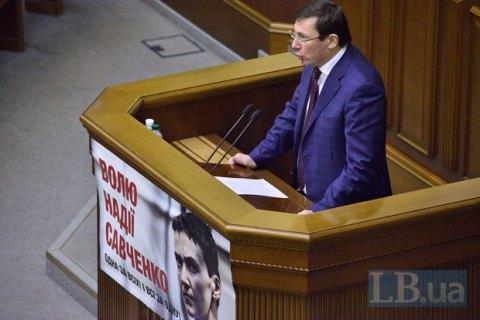 Фракции Рады в 12:00 проведут учредительное собрание новой коалиции