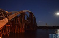 На добудову Подільського мосту в Києві потрібно 9 млрд гривень