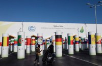 В Париже проходит климатический саммит