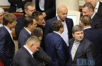 Воювати чи співпрацювати: в парламенті розмірковують про стратегії виживання