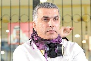 Бахрейн приговорил активиста к 3 годам тюрьмы за протесты