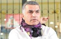 Бахрейн засудив активіста до 3 років в'язниці за протести