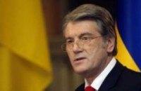 Ющенко обещает работать флагом