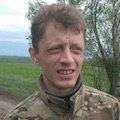 Есть ли в Закарпатье «Правый сектор» или кто такой Роман Стойка