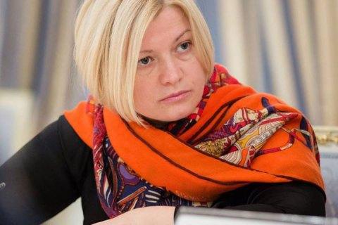 Геращенко анонсувала звернення Ради до ЄС з вимогою прийняти безвіз для України
