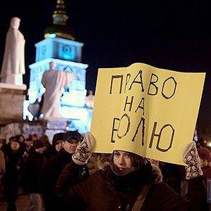 http://ukr.lb.ua/society/2017/11/21/382493_oskolki_pamyati_21_listopada.html