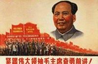 Вечный порох Китая