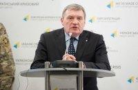 США і Франція готові фінансувати миротворчу місію на Донбасі, - Гримчак