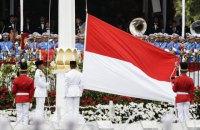 Індонезія хоче перенести столицю з острова Ява