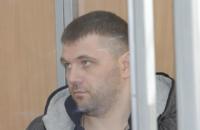 """Апеляційний суд залишив чинним довічний вирок """"торнадівцю"""" Пугачову, який убив двох патрульних у Дніпрі"""