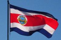 Коста-Рика отменила визы для украинцев