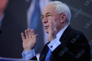 "Азаров: сумма в счете ""Газпрома"" равна трем месяцам пенсий"
