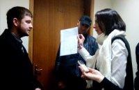 Прокуратура попыталась обыскать кабинет главы Киевского облсовета