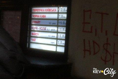 Київська перепічка подорожчала до 12 гривень
