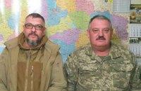 Віце-президент ПДМШ зустрівся з командувачем АТО