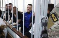 Московський суд не задовольнив апеляцію українських військовополонених моряків