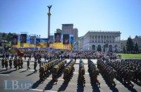 Зеленский подписал указ о праздновании 30-й годовщины независимости Украины