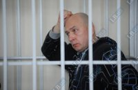 Обвинение Диденко смягчили