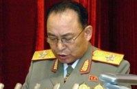 Начальник Генштаба армии КНДР отправлен в отставку, - ЦТАК