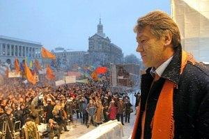 """Ющенко: """"Все уроки Оранжевой революции еще не осознаны"""""""