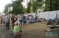 На акцию против застройки сквера на Березняках пришло несколько сотен киевлян