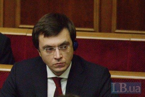 """Омелян анонсировал изменения в АМПУ по причине ее """"неэффективности и непрозрачности"""""""