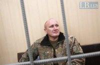 Суд перенес избрание меры пресечения Коханивскому на 25 октября