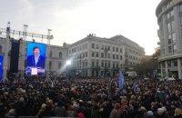 У Грузії відзначили головування в Раді Європи 50-тисячним мітингом