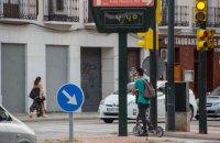 Іспанія 27 липня відкриває кордони для українців