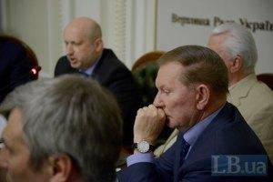 Кучма обвинил Москву в обмане международного сообщества