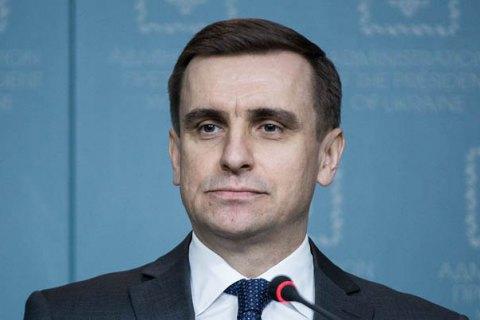 В АП рассчитывают на прогресс в урегулировании ситуации на Донбассе после выборов президента РФ
