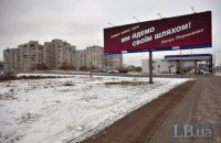 Рейтинг Порошенко вырос на фоне Томоса, - Бекешкина