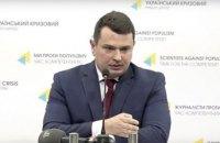 Совет общественного контроля требует от Сытника объяснений относительно признания его виновным в коррупционном правонарушении