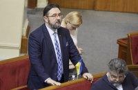 """Нардеп """"Слуги народа"""" пригрозил коллегам из ОПЗЖ народным трибуналом"""