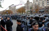 Милиция вытеснила митингующих с Крещатика