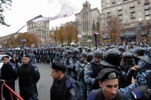 Бойцы «Беркута» прошли подготовку по охране общественного порядка на Евро-2012