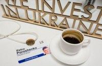 Чому інвестори виводять активи з України