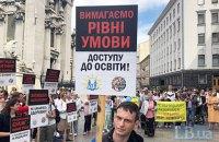 Антипрививочники вышли на митинг к офису Зеленского