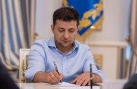 Зеленский ввел в действие решение СНБО о санкциях против двух российских банков