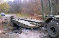 Силы АТО восстановили мост через реку Айдар
