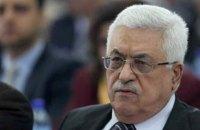 """Палестинский лидер готов встретиться с премьером Израиля """"под протекцией"""" США"""