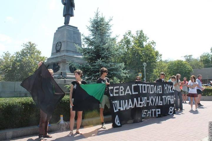 Анархисты Севастополя требуют вернуть им сквот