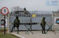 Нападів на українські військові частини в Криму не сталося