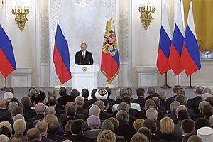 Путин: украинская власть достала крымчан