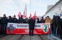Польская полиция разогнала демонстрацию водометами