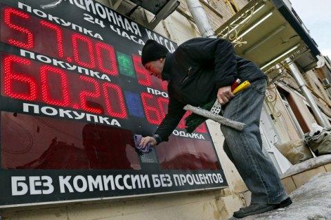 Банк России впервые с 2014 года повысил ключевую ставку